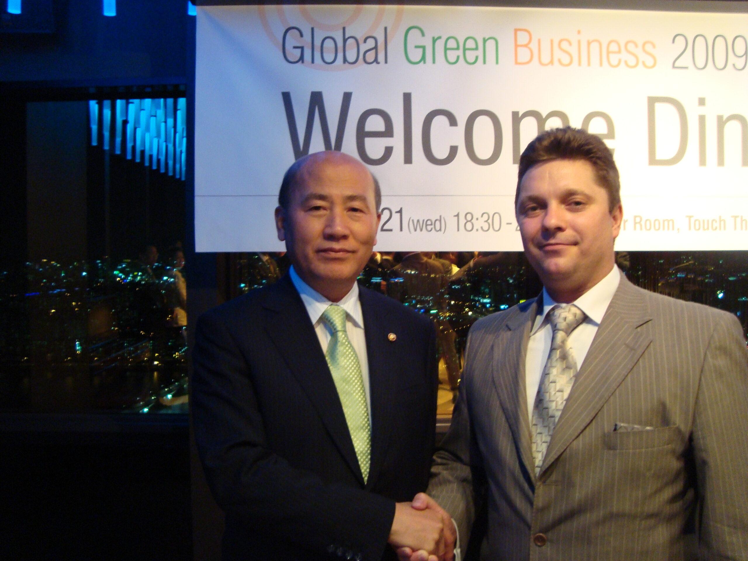 Международный форум альтернативной энергетике