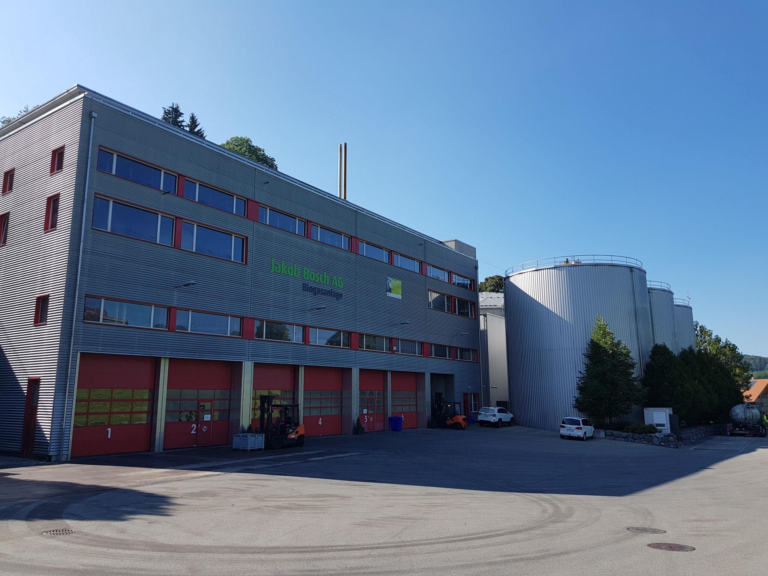 Посещение биогазовой станции