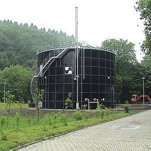 Газовое хранилище низкого давления